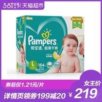 Queen's Day help to slim dry diaper L164 baby diaper wet Baby Diaper