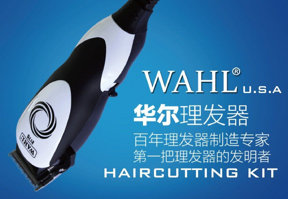 Wahl 2170 Professional Heavy Duty Hair Clipper ( POTONG