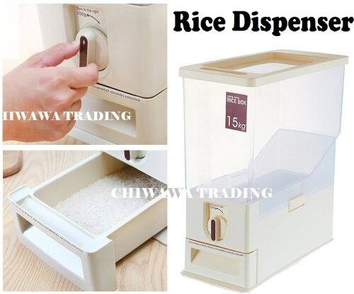 Rice Container 15KG 9 - Click to view full size photo