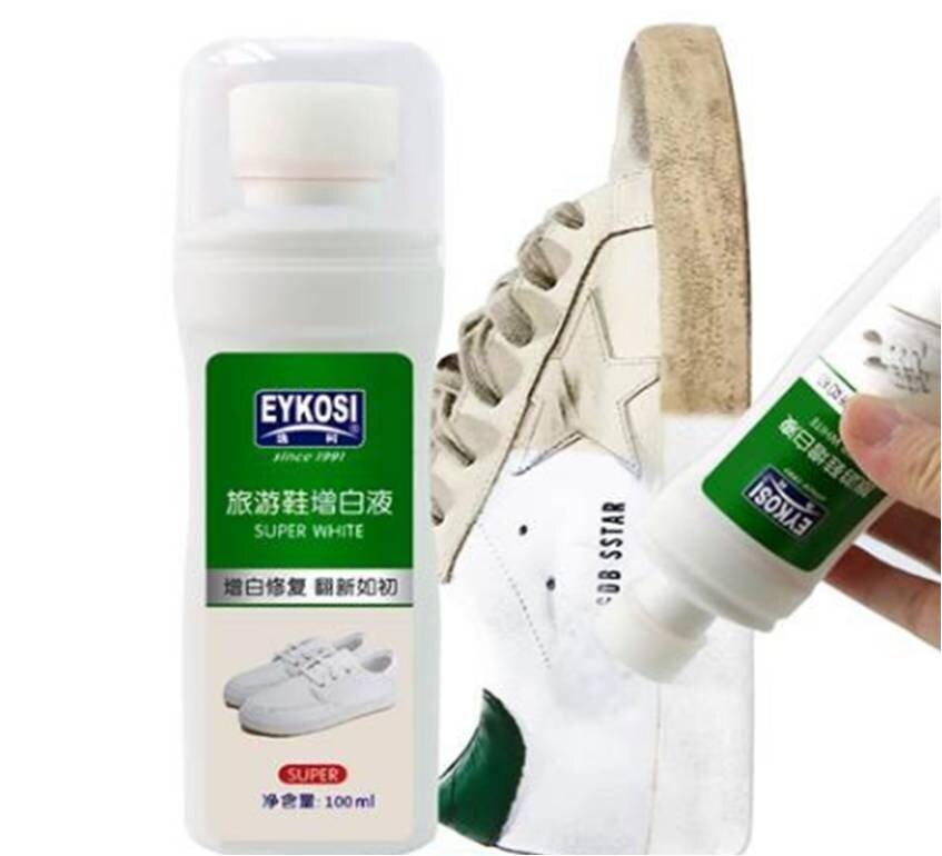 Buy Eykosi Odor Clean Shoes Perfume Refresher Anti