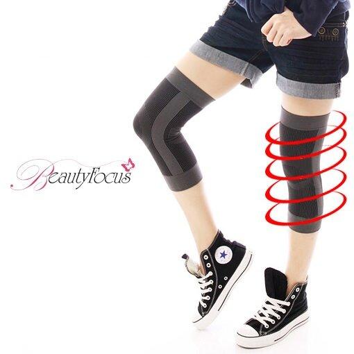 BeautyFocus Bamboo Charcoal Knee Pad