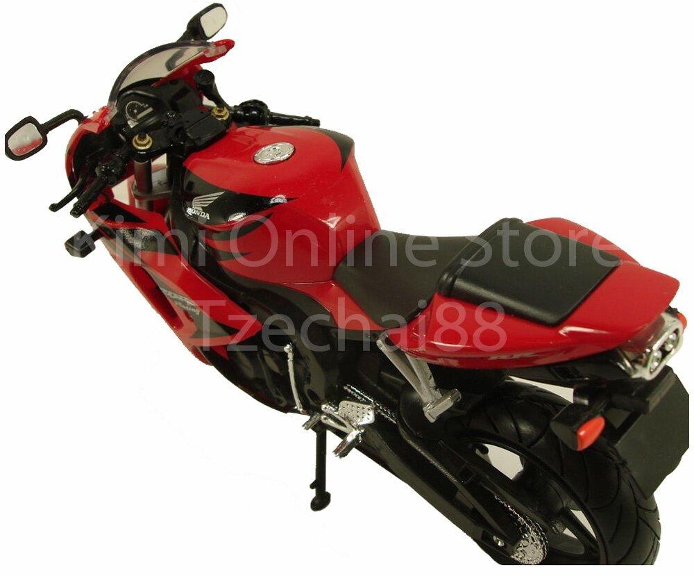 Newray 1 12 die cast 2007 honda cbr 1000rr motorcycle red for Honda motor credit payoff
