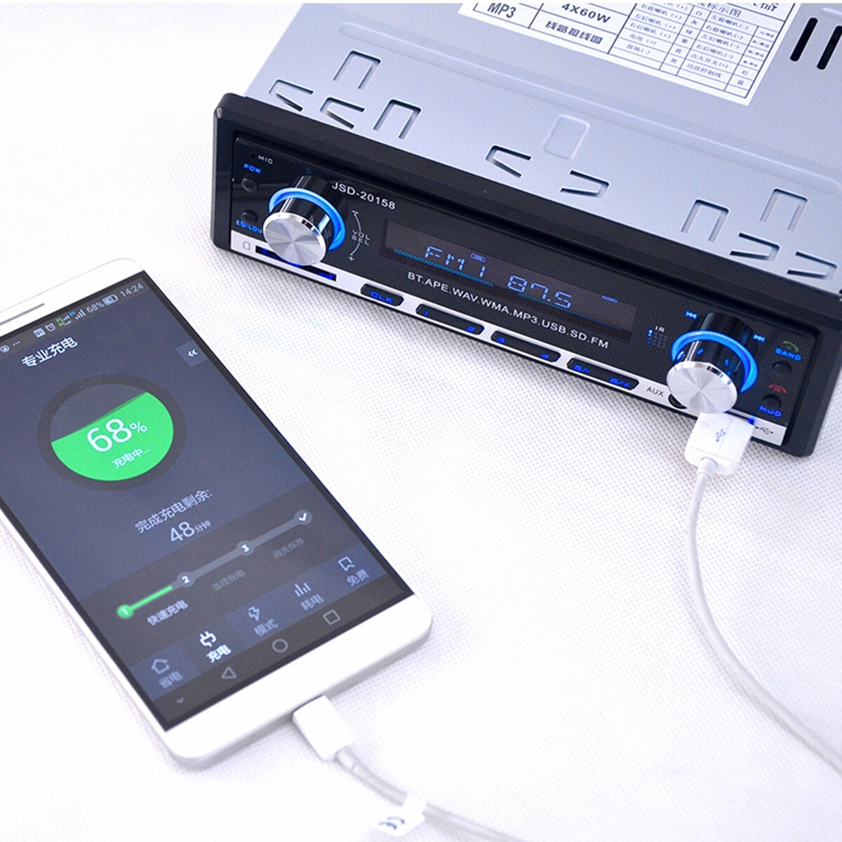 bluetooth car stereo mp3 player usb end 11 2 2018 10 15 pm. Black Bedroom Furniture Sets. Home Design Ideas